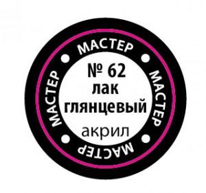 MAKP62