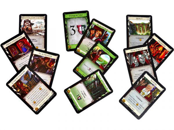 Настольная игра Доминион (Dominion) 4