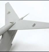 Экраноплан А-90 Орлёнок