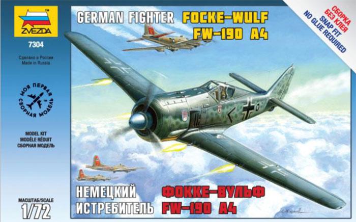Немецкий истребитель Фоке-Вульф FW-190 A4