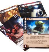 Star Wars: Карточная игра 6