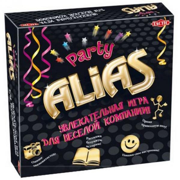 ALIAS PARTY (Скажи иначе Вечеринка)