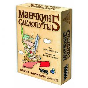 Манчкин 5: Следопуты