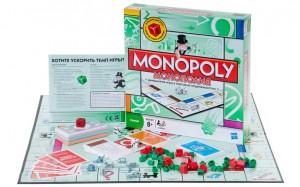 Монополия 1
