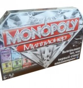 Монополия (Миллионер)