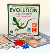 Эволюция. Подарочное издание 2