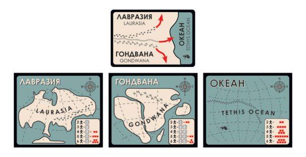 Континенты. Дополнение к Настольной Игры Эволюция 1