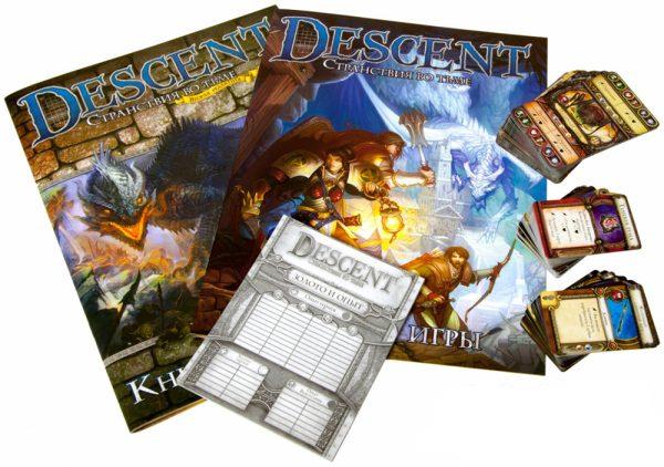Descent: Странствия во Тьме 1