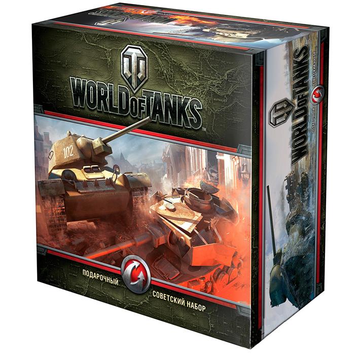 Мир танков. Советский Подарочный Набор 5