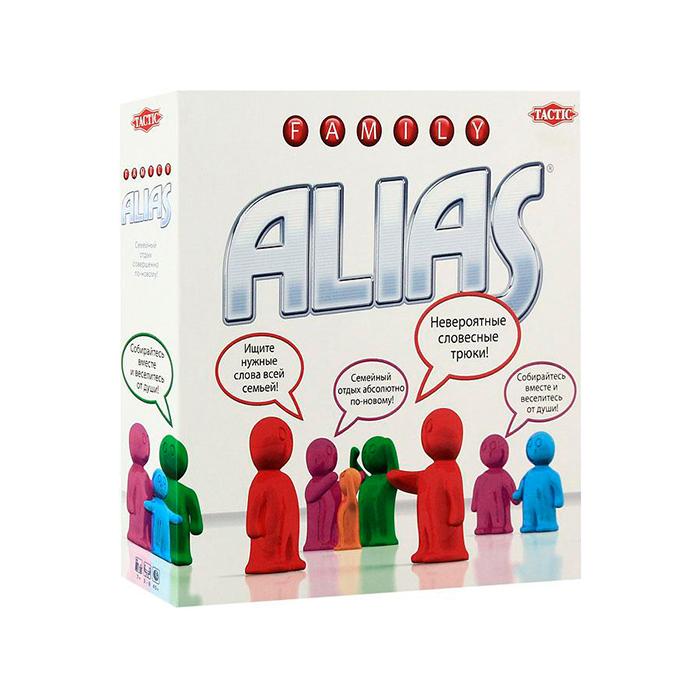 Alias Family (ALIAS Скажи иначе : Для всей семьи) 3