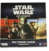 Star Wars: На грани Тьмы