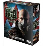 Метро 2033. Прорыв