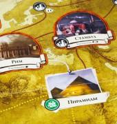 настольная игра Древний Ужас 8