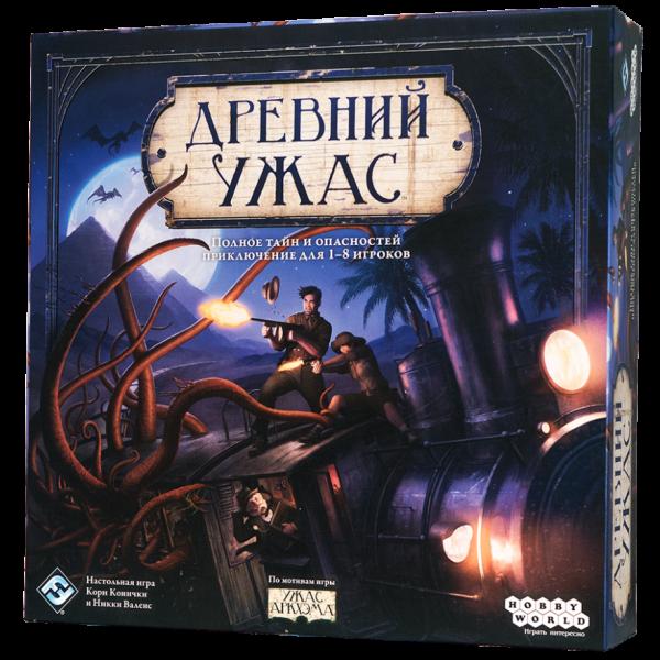 настольная игра Древний Ужас 1