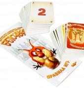 Настольная игра Бело4ка 1
