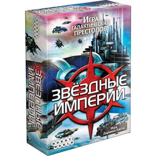 Звездные империи 3