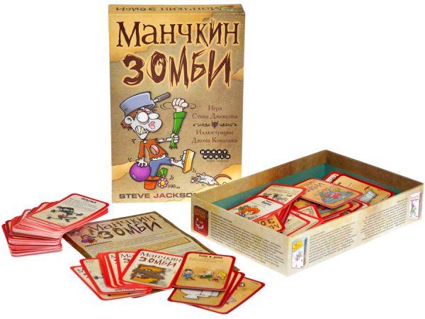 Манчкин Зомби 1