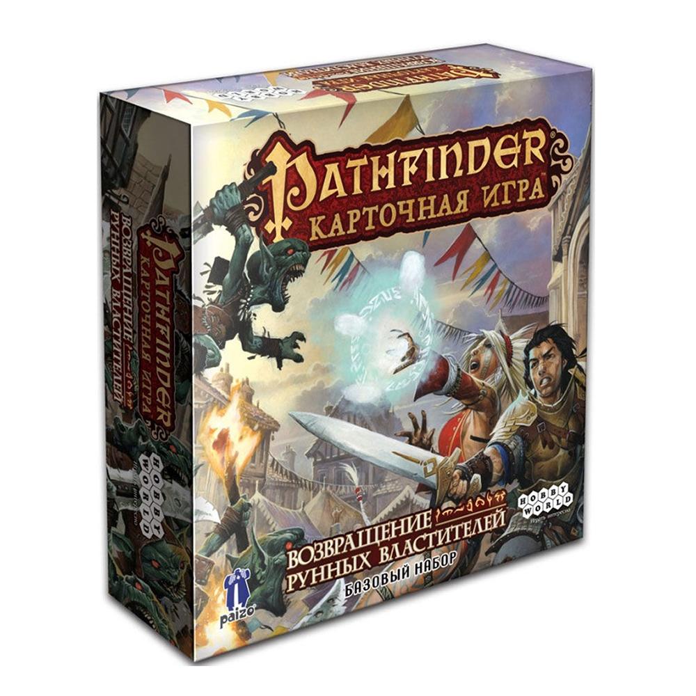 Pathfinder: Возвращение Рунных Властителей 3