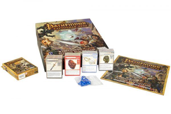 Pathfinder: Возвращение Рунных Властителей 1