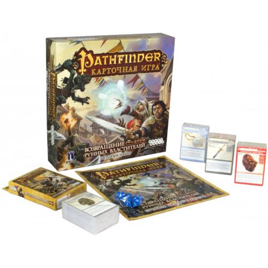 Pathfinder: Возвращение Рунных Властителей 4