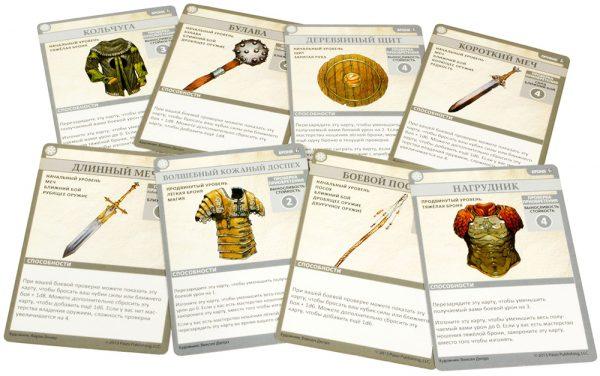 Pathfinder: Возвращение Рунных Властителей 9