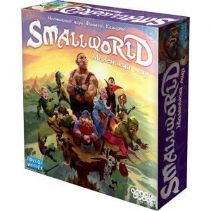 Small World. Маленький мир