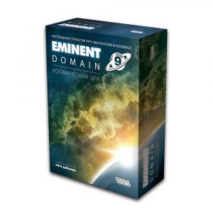 Eminent Domain. Космическая эра