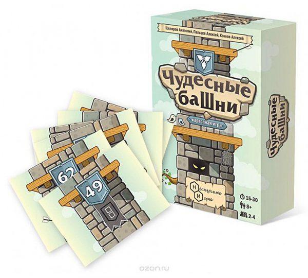 Чудесные башни настольная игра