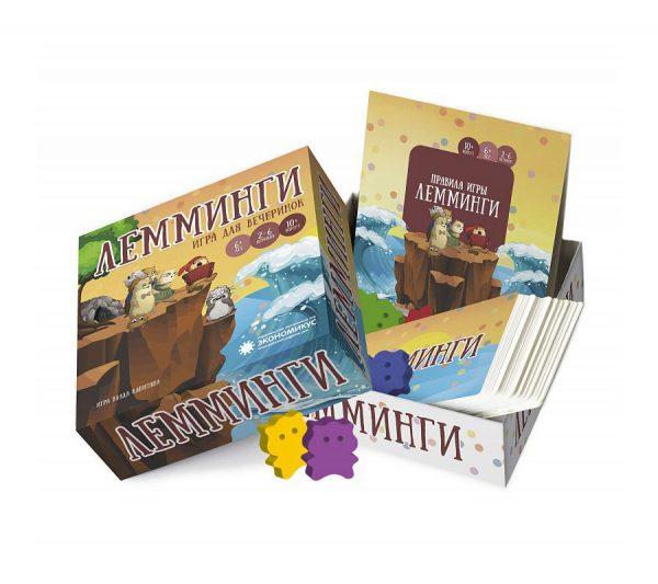 Лемминги (2-е издание)