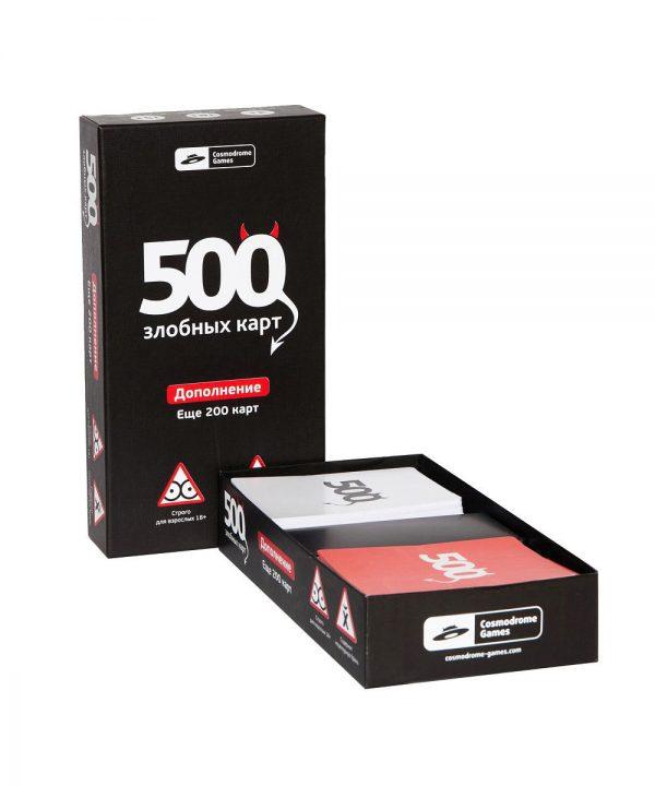 500 Злобных карт. Дополнение. Еще 200 карт