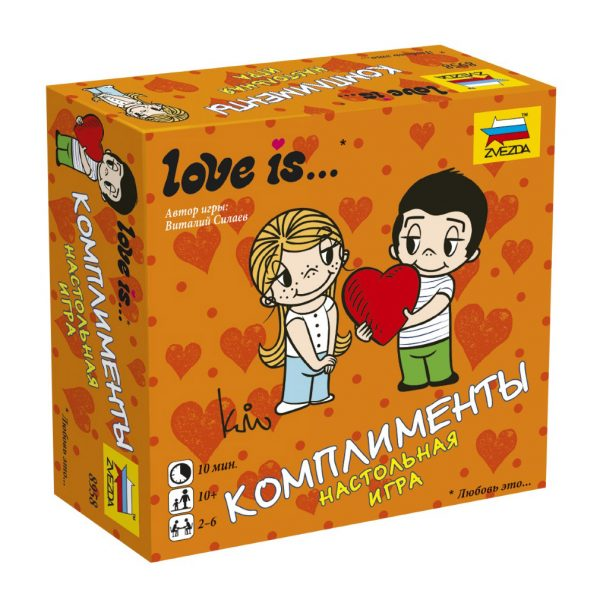 Love is… Комплименты