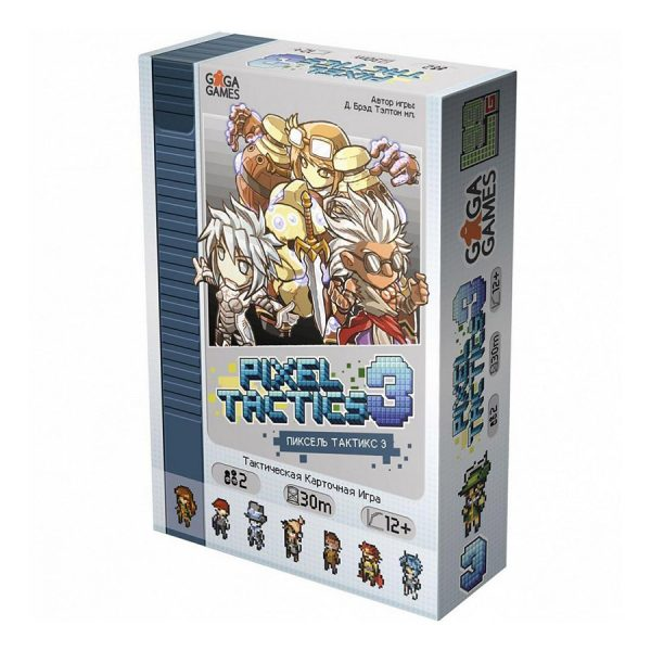 Пиксель Тактикс 3 (Pixel Tactics 3)